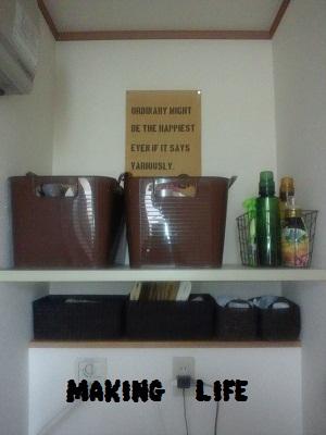 洗濯コーナー (2)