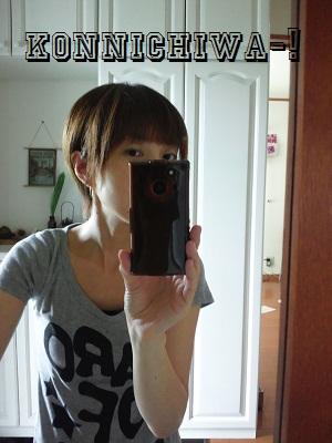 DSC_3573.jpg