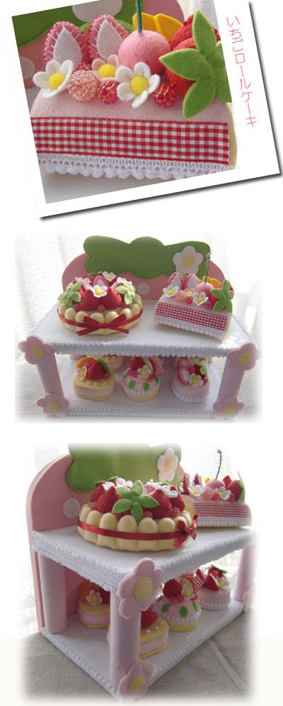 いちごケーキ棚&いちごケーキ