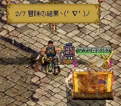 RedStone 12.02.08[00]