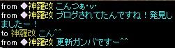RedStone 12.03.17[02]