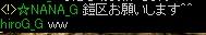 RedStone 12.03.18[01]a
