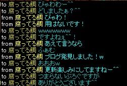 RedStone 12.03.31[00]