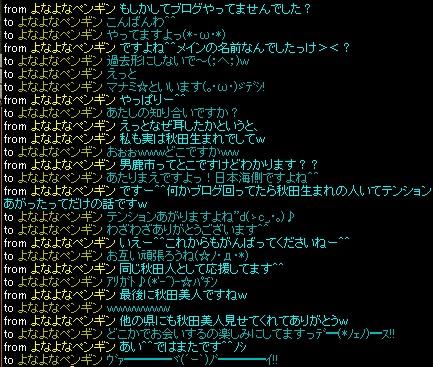 RedStone 12.03.31[01]
