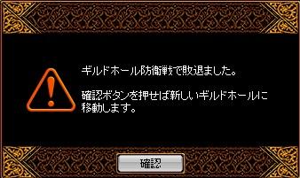 RedStone 12.03.31[02]