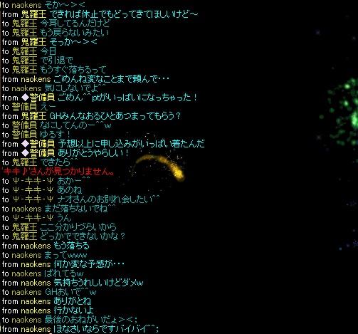 RedStone 12.03.31[07]