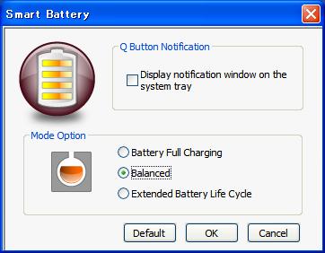 Smart Battery操作画面