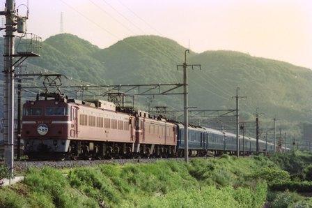 81101_tsurugidh2.jpg