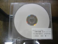 IMGP2433.jpg