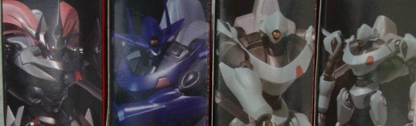 ロボット魂 可動式滑走翼 タイトル