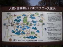 muroike-1.jpg