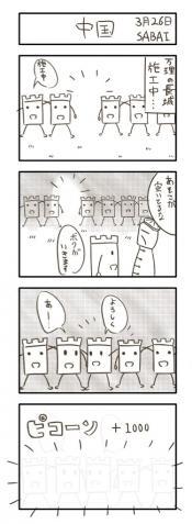 01SABAI.jpg