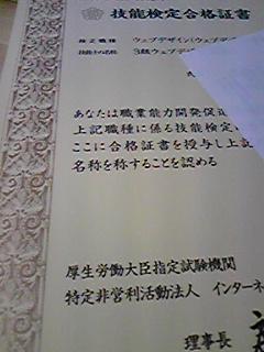 20091120023142