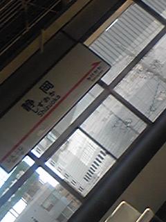 20100116144745