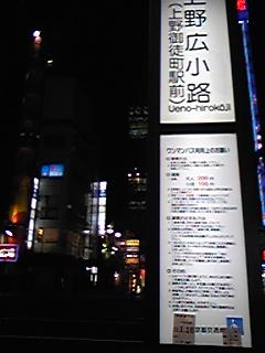 20100123204608