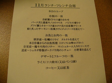 s-20091107-6.jpg