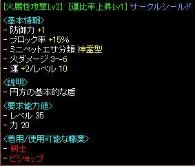 ドロップ 09.12.18