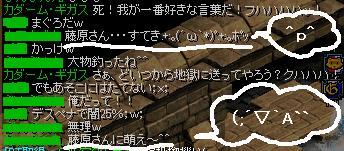 10.01.26 納骨鹿毛