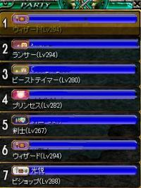 蜈画え縲�陝ケ縺ォ縺ヲ_convert_20100210124037