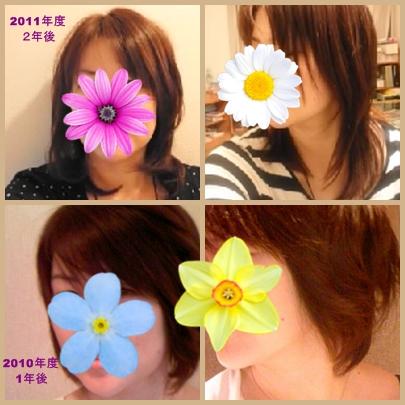 2011年4月・髪の毛