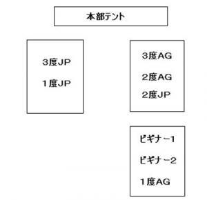 無題[1]