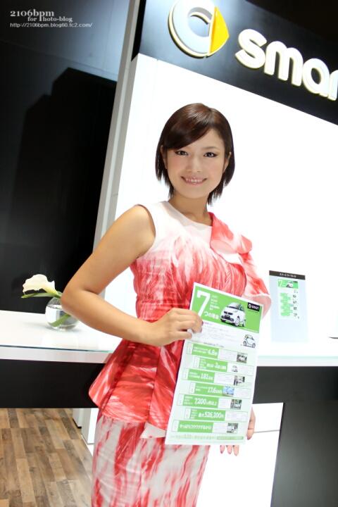 / メルセデスベンツ スマート(WP01A) -TOKYO MOTOR SHOW 2013-