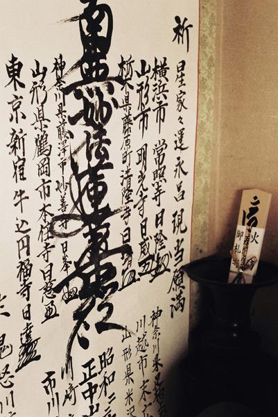 dai_0426_10.jpg