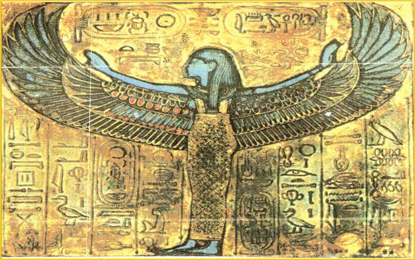 トゥト・アンク・アメンの胸飾りの文字
