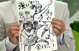080811ogusio_fax.jpg