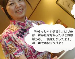 staff_img_02.jpg