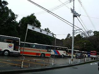 P2380520.jpg
