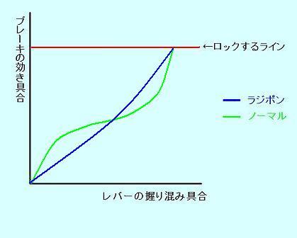 20110202.jpg