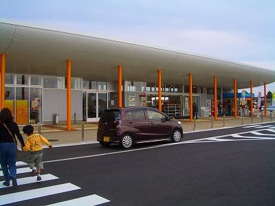 道の駅「メルヘンおやべ」