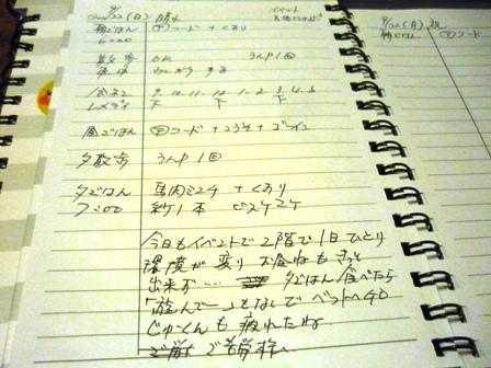 2_2013092222113572c.jpg