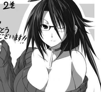 20120115-kgaku2-anime.jpg