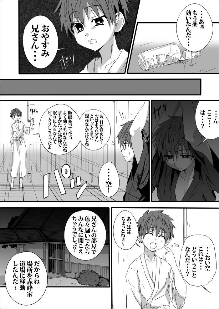 kyoudai3.jpg