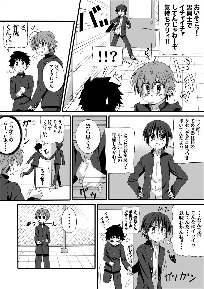 p11-5.jpg