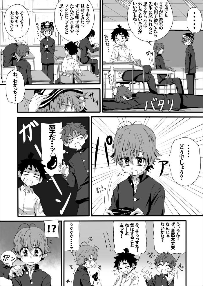 p7-5.jpg