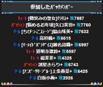 130209 MAX2