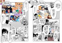 130204 コナミアニメ