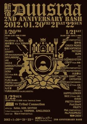 20111229_2434952.jpg
