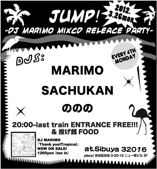 JUMP!3.jpg