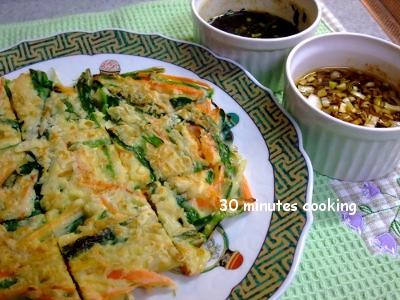 2種類のタレDE野菜チヂミ