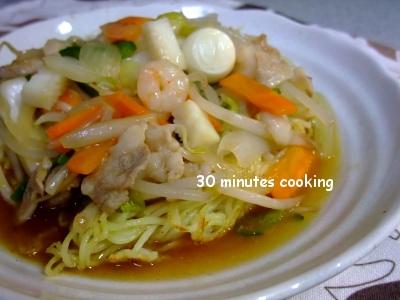Recipes986