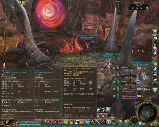 Aion0089_convert_20091113002635.jpg