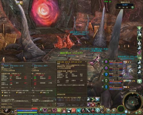 Aion0089_convert_20100123020747.jpg