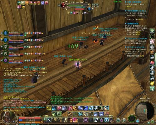Aion0149_convert_20100312013219.jpg