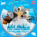 アイス・エイジ2_02 【原題】Ice Age: The Meltdown