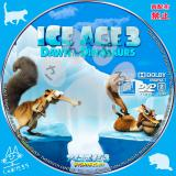 アイス・エイジ3_03 【原題】Ice Age: Dawn of the Dinosaurs