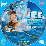 アイス・エイジ4_02 【原題】Ice Age: Continental Drift